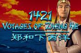 1421 Путешествие Чжен Хе: бонусы онлайн автомата