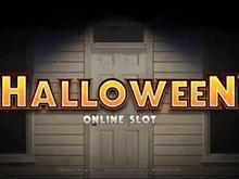 Halloween (Microgaming) – игровой слот с 50 активными линиями