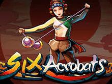 Six Acrobats (Microgaming) – виртуальный игровой слот онлайн