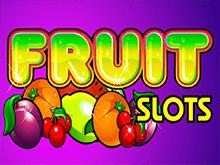 Fruit Slots от Microgaming – играйте онлайн в азартный игровой слот