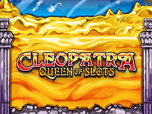 Онлайн слот Cleopatra Queen Of Slots от Novomatic