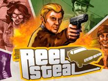 Игровой автомат Reel Steal с фри-спинами и множителями